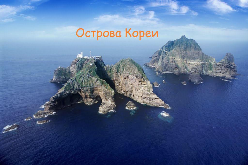 korea4u-islandss